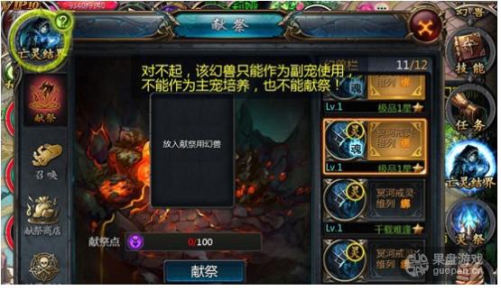 QQ图片20151010145300.png