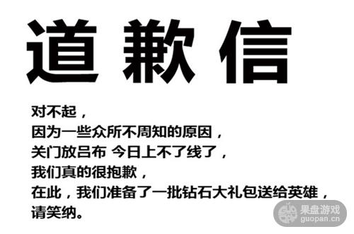QQ截图20151010145650_副本.png