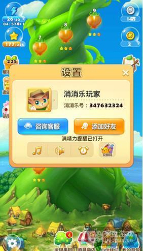 1444568235962527.jpg