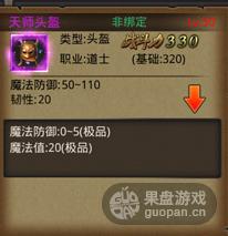 QQ图片20151012111852.png