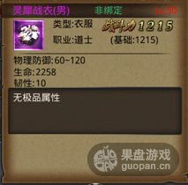 QQ图片20151012111901.png