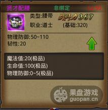 QQ图片20151012111908.png