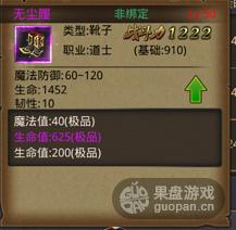 QQ图片20151012111918.png