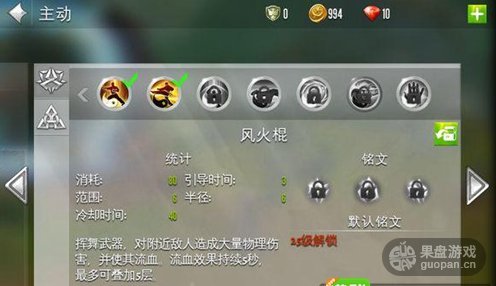 QQ图片20151014104401.png