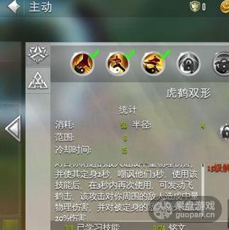 QQ图片20151014104412.png