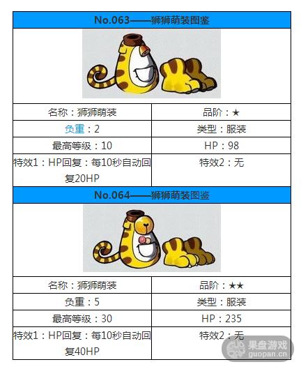 QQ图片20151014120114.png