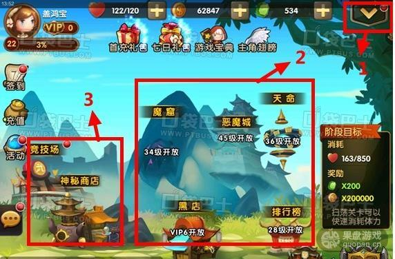 全宇宙最萌萌哒界面 功能玩法全面介绍
