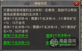 QQ图片20151017090457.png