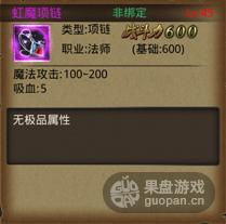 QQ图片20151017090505.png