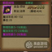 QQ图片20151017091022.png