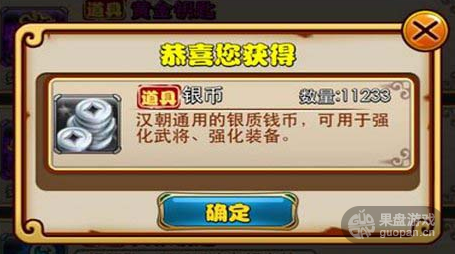 QQ图片20151017095119.png