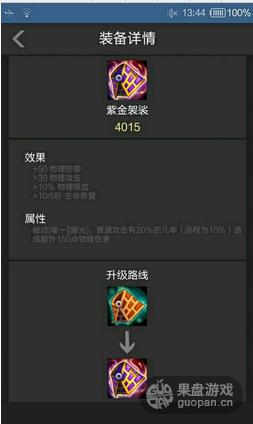 QQ图片20151017115041.png