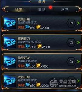 QQ图片20151017122343.png
