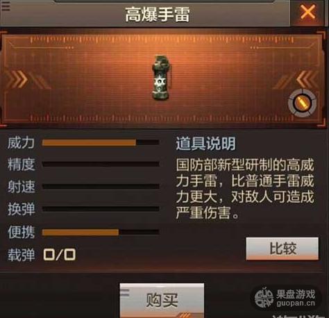 QQ图片20151017192143.png