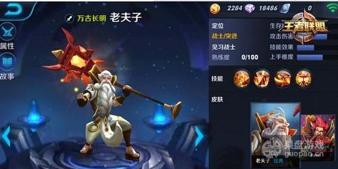 QQ图片20151018101217.png