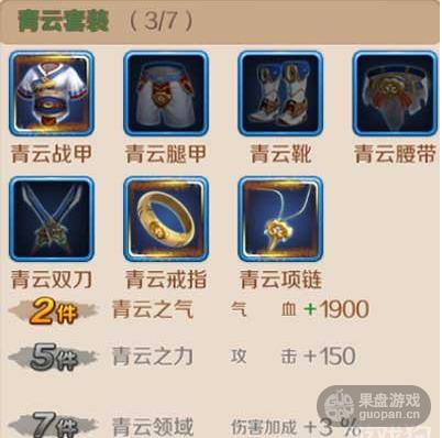 QQ图片20151018145026.png