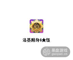 QQ图片20151019000706.png
