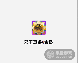 QQ图片20151019001553.png