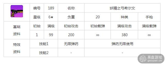 QQ图片20151019004512.png