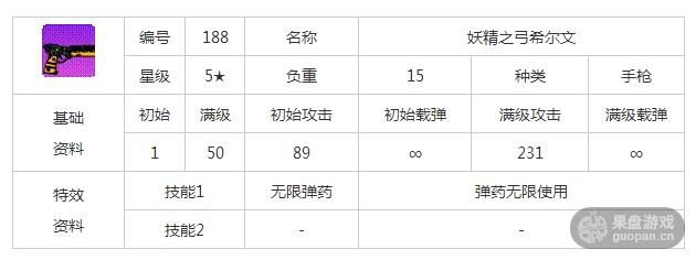 QQ图片20151019004635.png