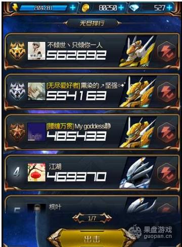 QQ图片20151019100250.png