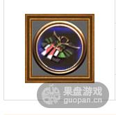 QQ图片20151019122852.png