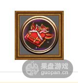 QQ图片20151019123032.png