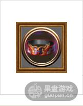 QQ图片20151019123214.png