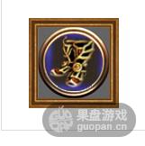 QQ图片20151019123955.png