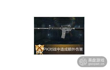 M4A11.jpg