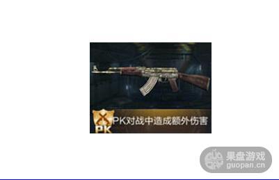 AK47-迷彩1.jpg