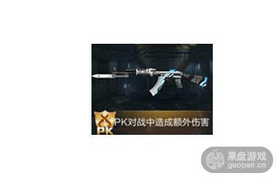AK47-幻影1.jpg