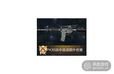 M4A101.jpg