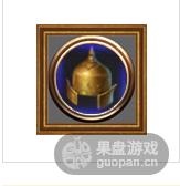 QQ图片20151021004141.png