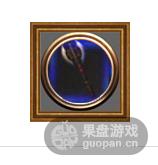 QQ图片20151021004617.png