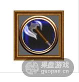QQ图片20151021004800.png