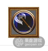 QQ图片20151021004850.png