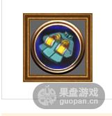 QQ图片20151021005944.png