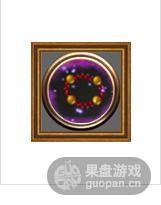 QQ图片20151021093859.png