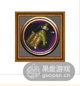 QQ图片20151021093948.png