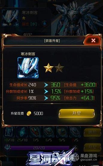 QQ图片20151021134954.png