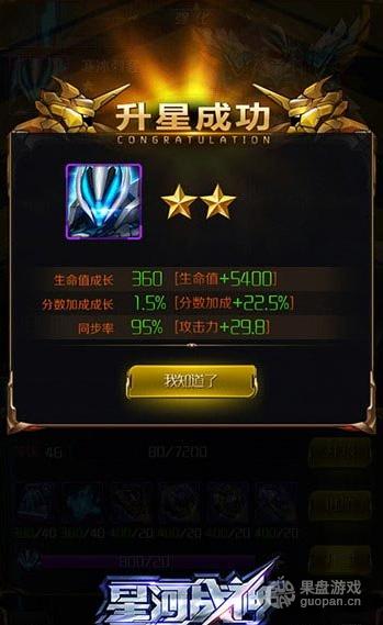 QQ图片20151021135003.png