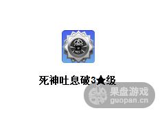 QQ图片20151022105928.png