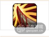 QQ图片20151023221050.png