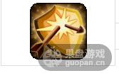 QQ图片20151023221348.png