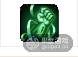 QQ图片20151023221653.png