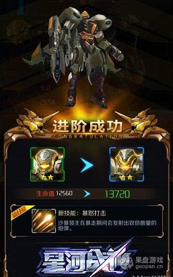 QQ图片20151024101608.png