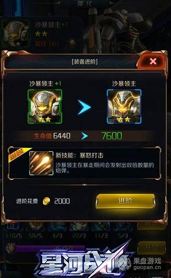 QQ图片20151024101616.png