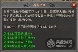 QQ图片20151024122423.png