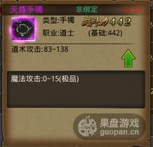 QQ图片20151024122547.png